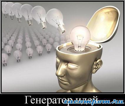Генератор-идей-для-новых-постов