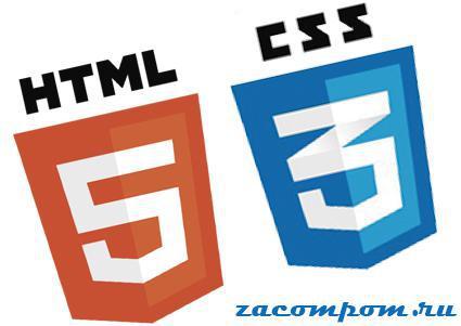 CSS3-оптимизация-страниц-позволит-повысить-загрузку-сайта-и-Page-Rank