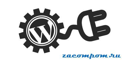 Какие-плагины-wordpress-я-устанавливаю-на-своих-сайтах