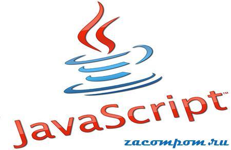 Подключение-Javascript