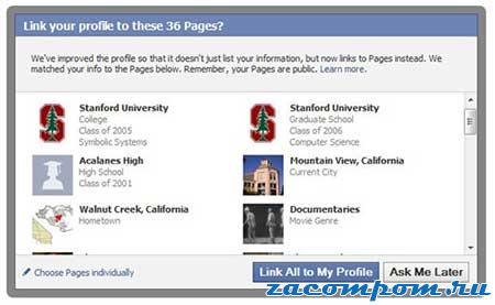 Facebook-Pages-Popup-Box