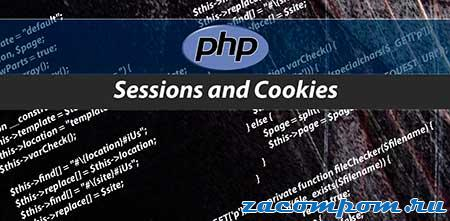 php-cookies