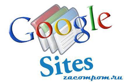 Добавляем-сайт-в-Google