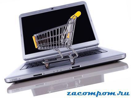 Как-создать-интернет-магазин