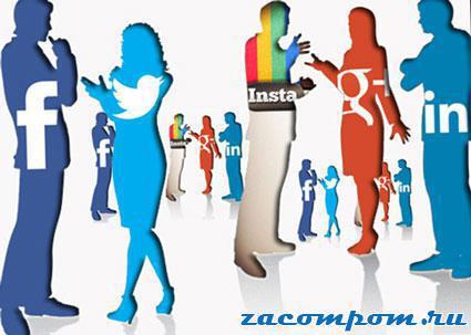 Социальная-сеть-как-метод-SEO-продвижения