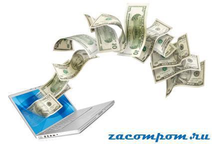 Заработок-в-интернете_Советы-новичку