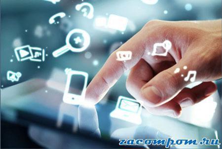Начать-бизнес-в-Интернете-3-простых-шага
