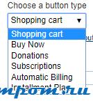 Как добавить кнопку PayPal в WordPress