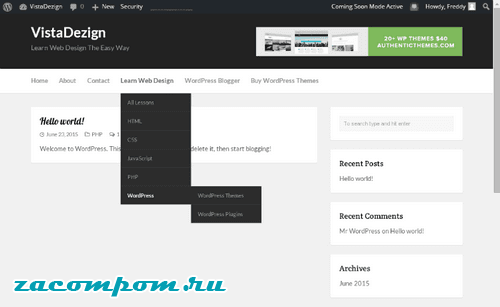 Как использовать меню в WordPress