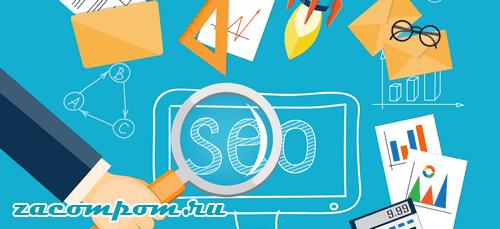 Как провести аудит СЕО вашего сайта