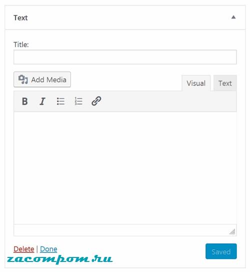 Виджеты WordPress: что это такое и как их использовать