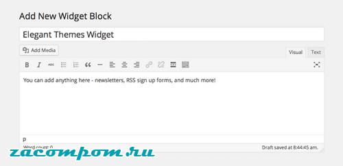WYSIWYG Widgets/Widget Blocks