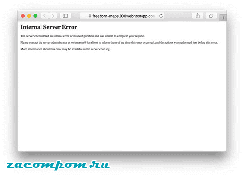 The Internal Server Error