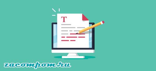 5 советов по улучшению контента вашего блога
