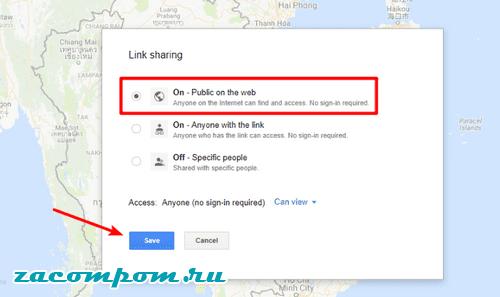 Интеграция Google Maps с WordPress