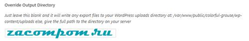 Создайте статическую HTML-копию вашего сайта