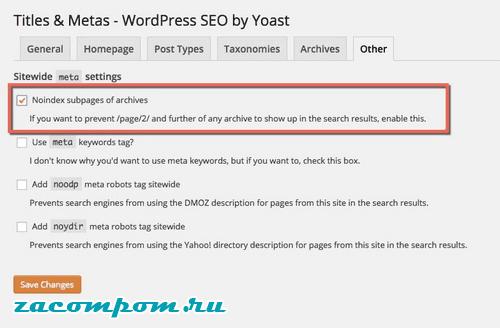 Категории и теги WordPress: как использовать их в своем блоге?