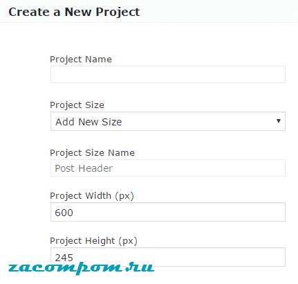Выберите название для своего проекта