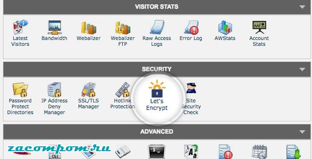 Использование SSL для шифрования данных