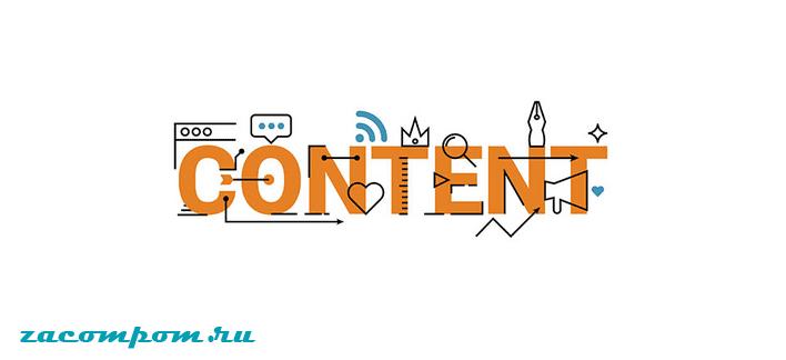 8 простых стратегий значительно повысить качество контента