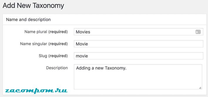 создайте новую таксономию и присвойте ей свой пользовательский тип сообщения