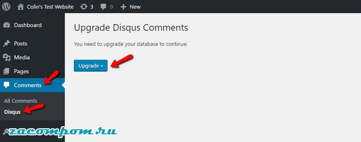 Добавляем в WordPress официальный плагин Disqus Comments