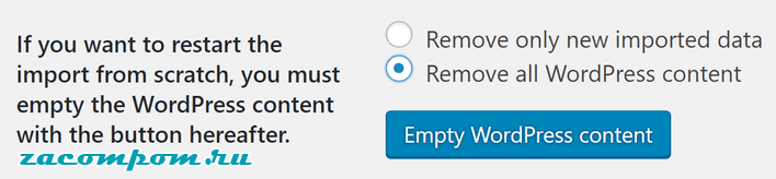 миграция контента Joomla на WordPress