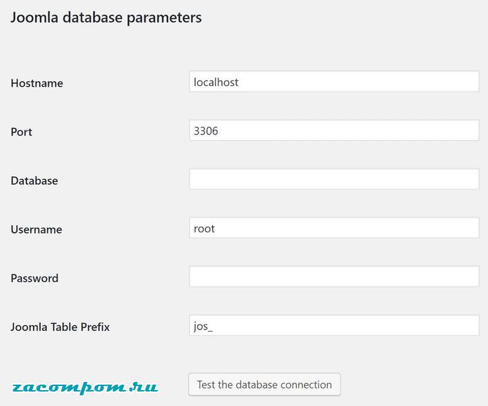 Параметры сайта Joomla