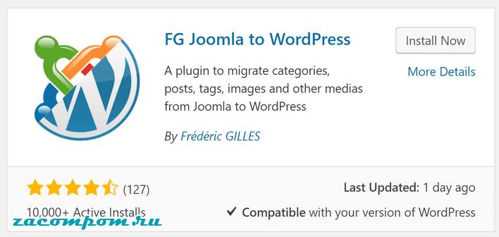 установите плагин FG Joomla to WordPress