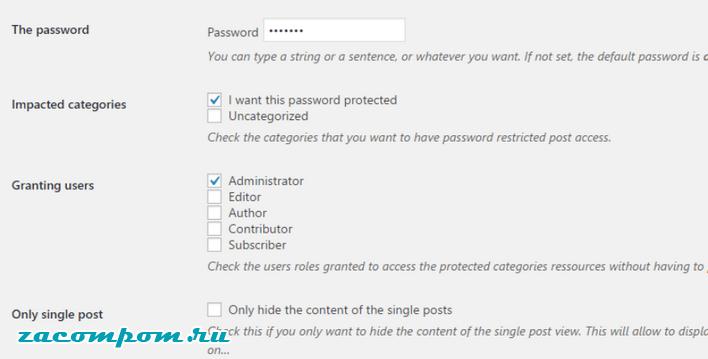 Как защитить паролем всю категорию WordPress