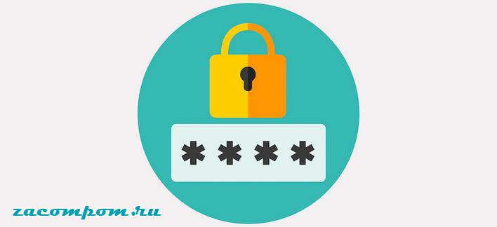 Как настроить защищенные паролем области сайта в WordPress