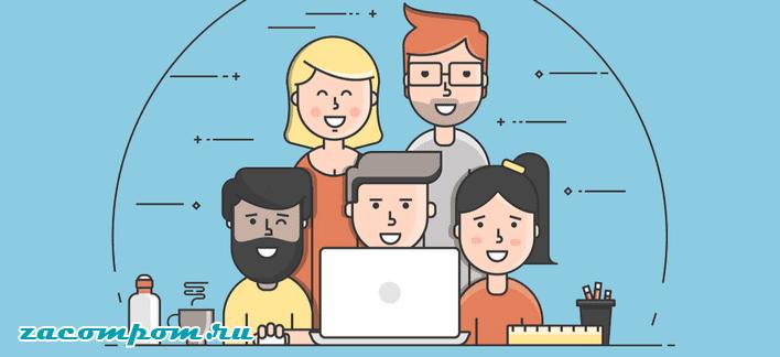 Как провести аудит дизайна вашего сайта