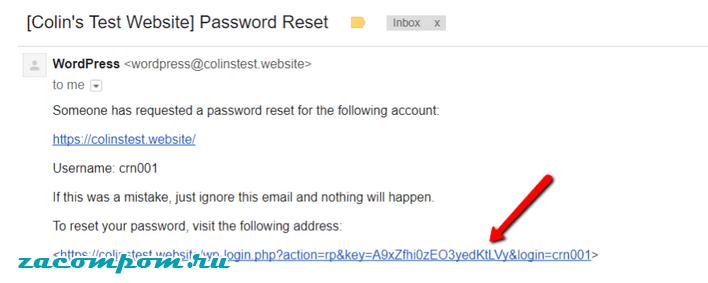сброса пароля