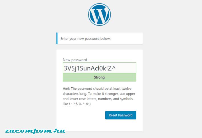 ввести новый пароль