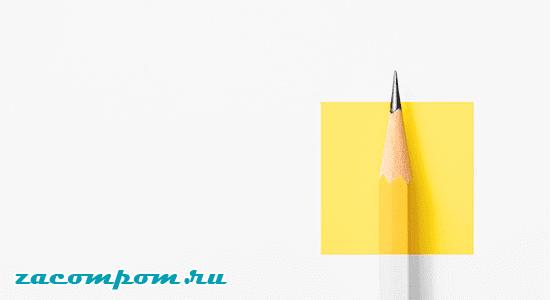 Держите дизайн вашего сайта в чистоте