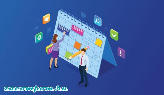Составьте редакторский календарь