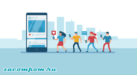 Изучите другие социальные сети