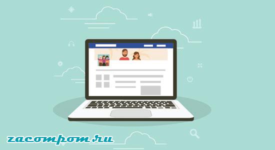Создайте свои собственные онлайн-группы