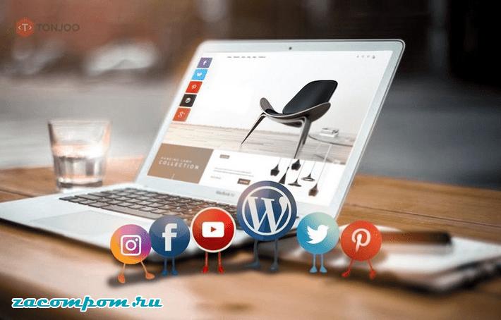 Плагины для добавления кнопок социальных сетей в WordPress
