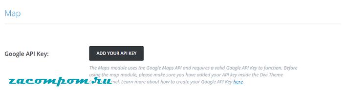 ADD YOUR API KEY