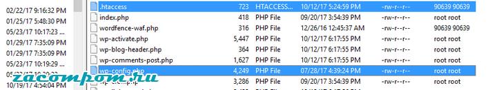 Замена основных файлов WordPress