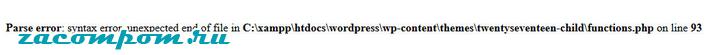Отключите отчеты об ошибках PHP