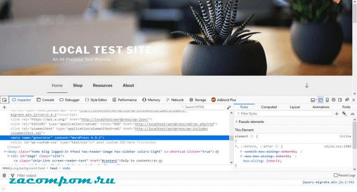 Удалить номер версии WordPress
