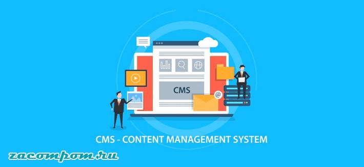 WordPress против других платформ CMS