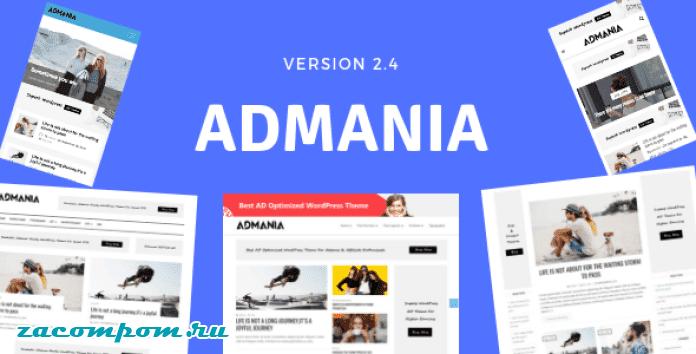 AdMania