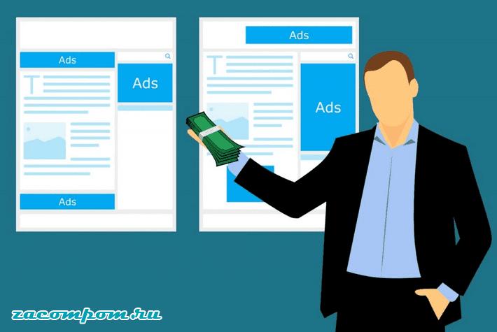 Как работает AdSense