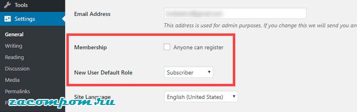 Разрешение регистрации пользователя в WordPress