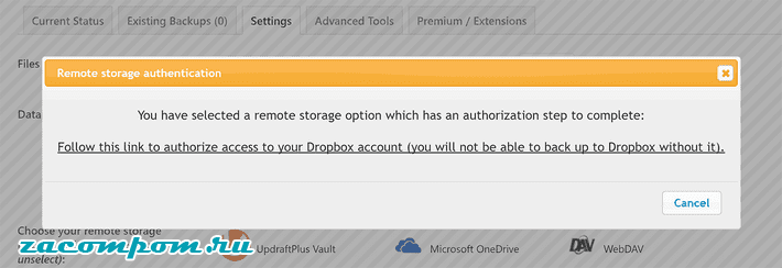 например Dropbox