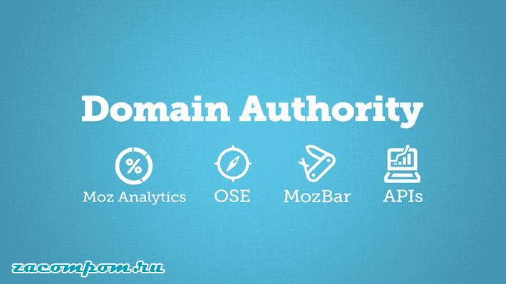 Авторитетность домена вашего сайта