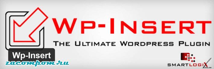WP-Insert